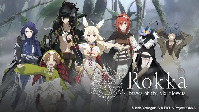 Rokka no Yuusha Season 2, All Secret News Here