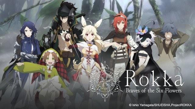 Rokka no Yuusha Season 2, All Secret News Here